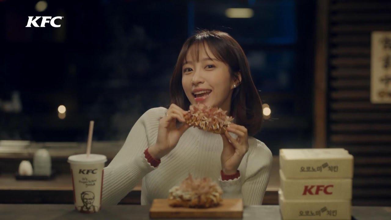 面白い!韓国のケンタッキー(KFC) CM – EXID ハニ