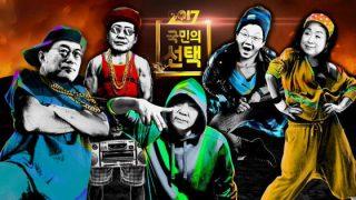 2017 韓国の大統領選挙、SBSの開票番組がすごい!