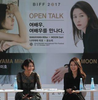 釜山国際映画祭(BIFF)のオープントークイベントに<中山美穂>が登場