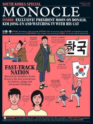 雑誌 MONOCLE 2018 3月号は韓国特別版