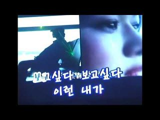 HYUKOHのボーカルOh Hyukがカラオケで歌うプライベート映像