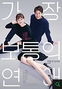 コン・ヒョジン 2019年秋、映画・ドラマに出演