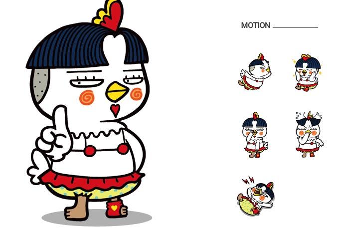 ブルダック炒め麺歯磨き粉の登場!